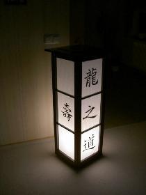 PavelTschepka: Lampe elektrisch ebenholz 1m