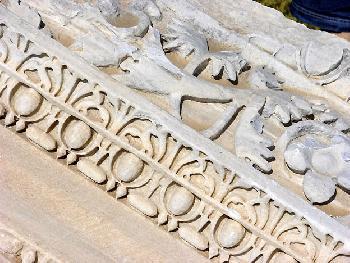 Antikes Bruchstück 2, Side