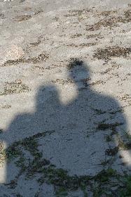 Unerkannt am Strand