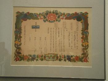 Jüd. Museum_Einwanderungsurkunde v. Shanghai