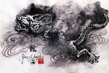 Long der Chinesische Drache